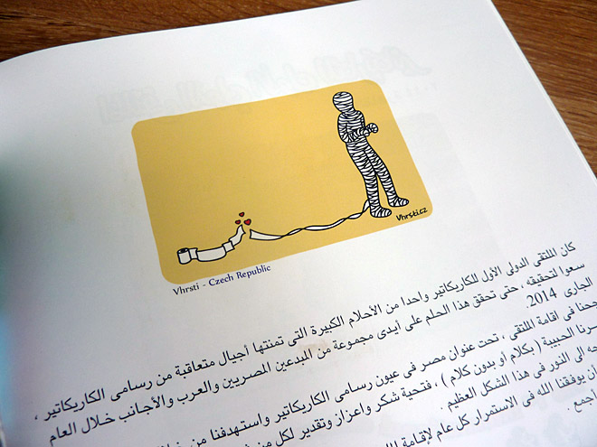 Egypt_P1130169